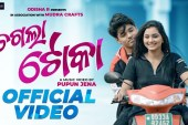 Chagala Toka - Odia Full HD Video Song starring Armaan & Hiteisha