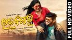 Love Bimari – Odia HD Video Song by Raaz , Samayana and Dev