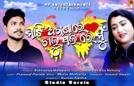 Mati Aganare Chaluthili Re Mun - New Odia Remake Full Audio Song