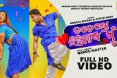 Tate Lo Bhala Paye Mu - Odia HD Video Song starring Ananya & Hitesh