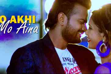 To Akhi Mo Aaina - Full HD Video Song from Odia Movie Super Boy