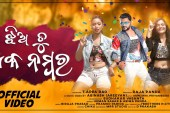 Jhia Tu Eka Number - Odia HD Video Song starring Omm, Priyambada & Miki