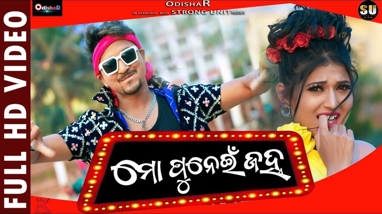 Mo Punei Janha - Odia Album Full HD Video Song starring Akash & Samayana