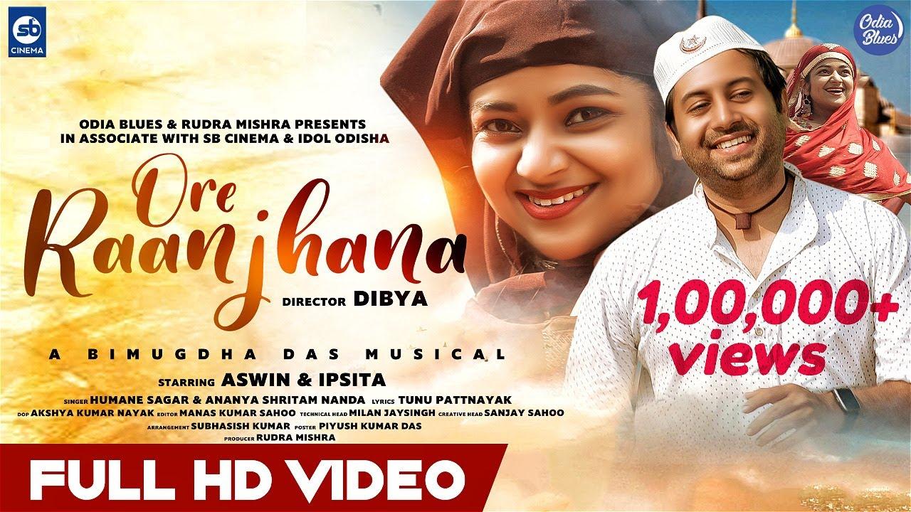 Ore Raanjhana New Odia HD Video Song starring Aswin & Ipsita
