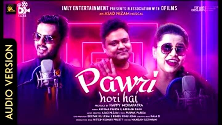 Pawri Hori Hai - Viral Odia Full Audio Song by Abinas & Aseema Panda