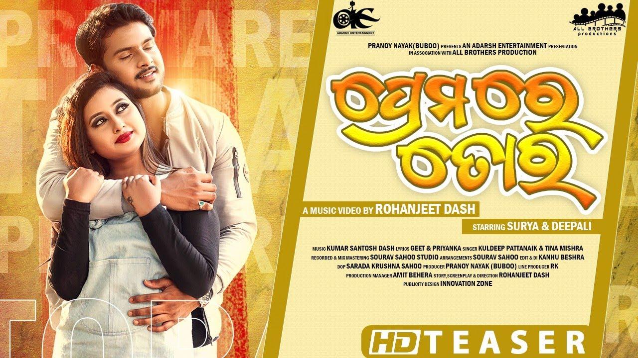 Premare Tora - Odia HD Video Song by Deepali & Surya