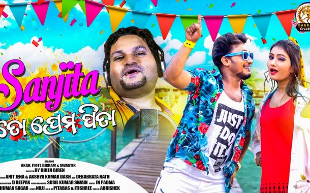 Sanjita To Prema Pita - Odia Full HD Video Song by Jyoti & Akan