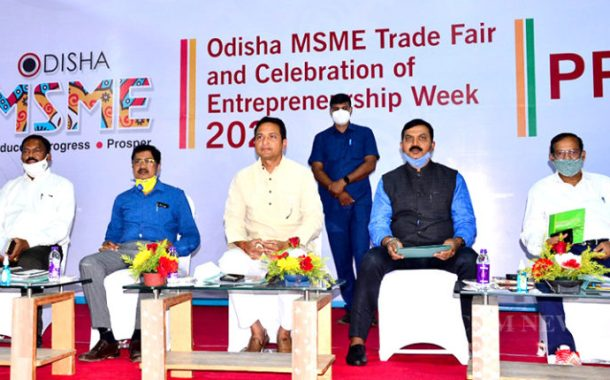 MSME Trade Fair To Begin In Bhubaneswar From Tomorrow