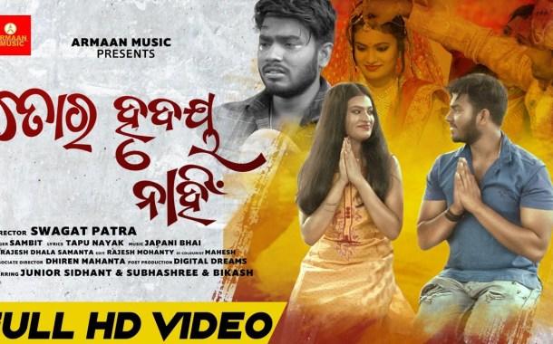 Tora Hrudaya Nahin - New Odia Sad Video Song