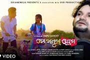 To Adhura Prema - Odia HD Video Song starring Joydev and Sriya