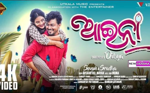 Aaina - New Odia HD Video Song starring Sradha and Sovan