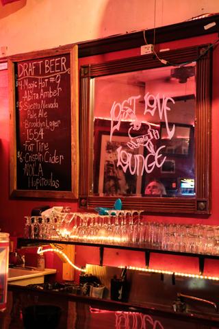 kitchen planner online artwork lost love lounge | new orleans nightlife venue
