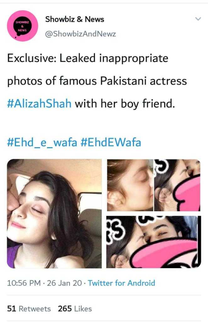 Drama Serial Ehd-e-wafa Herion Alizeh Shah who worked as Dua In the drama fell into leaked Pictures controversy.