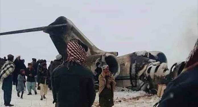 Taliban Shot down U.S Air Force E-11A Aircraft in Afghanistan killing less than five high profile CIA officials.