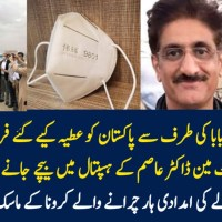 Is Sindh Government Is Selling Surgical Masks donated by China?