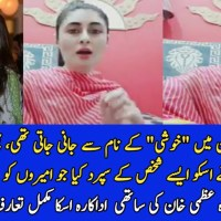 How Uzma Khan Came up to People like Usman Malik - Complete History