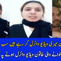 Woman Targets Pathan people after her Video became Viral