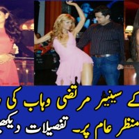 Cynthia D. Ritchie Leaks Private Pictures of Murtaza Wahab of PPP