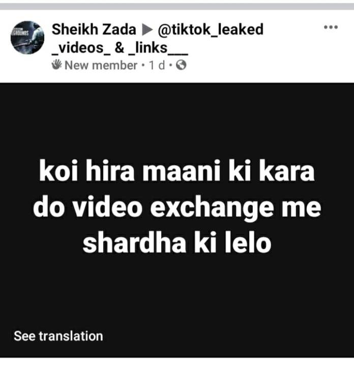 Screenshot of a Facebook post asking for Hira Mani leaked video in exchange of Indian actress Shraddah Kapoor leaked video