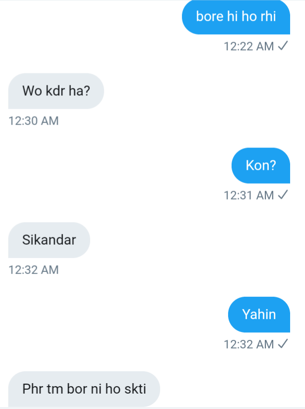 Hareem Shah leaked conversation which shows her blackmailing other TikTok stars