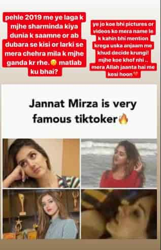 Jannat Mirza leaked video scandal and Facts