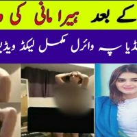 Hira Mani Leaked Video and Hira Mani Leaked Pictures | Facts