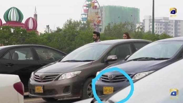Image of the car shown in the Drama Serial Deewangi by Geo TV