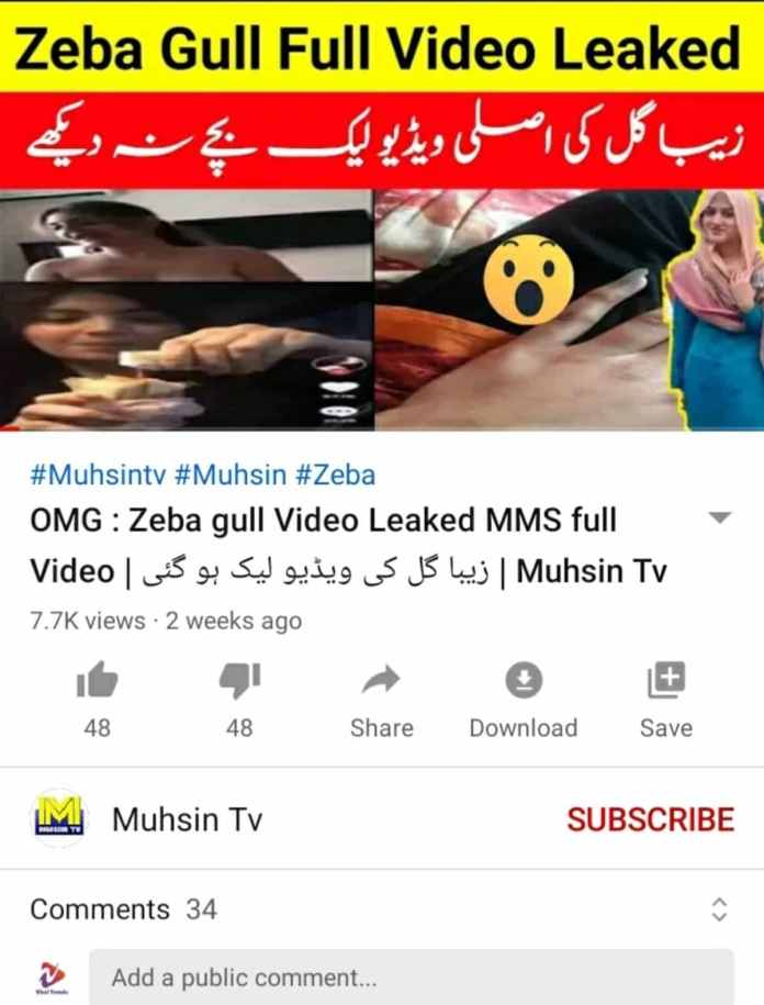 Screenshot of Alleged leaked video of Zeba Gull published on YouTube