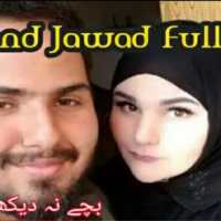 Iqra and Jawad Leaked Video Scandal and Complete Story