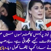 Leaked video of Maryam Nawaz Exposes Scripted Journalism and her Doctored Press Conferences