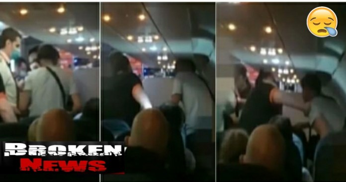 British man on a flight to Turkey assaults a black woman