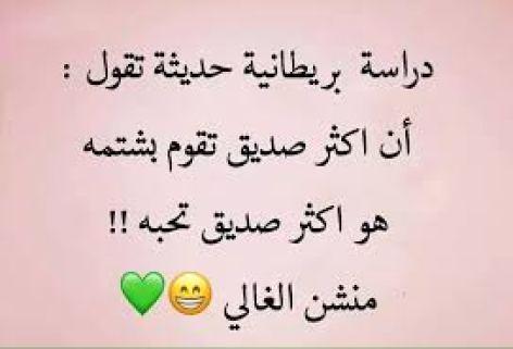 افلام عربية حزينة جدا