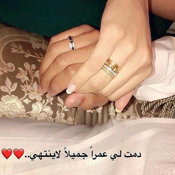 عبارات عيد زواجي الثاني Findo