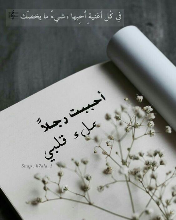 صور رومانسية لحبيبي مكتوب عليها كلام جميل عن الحب فوتوجرافر