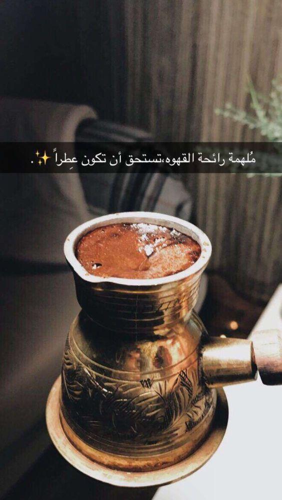 خلفيات عن القهوة مكتوب عليها فوتوجرافر