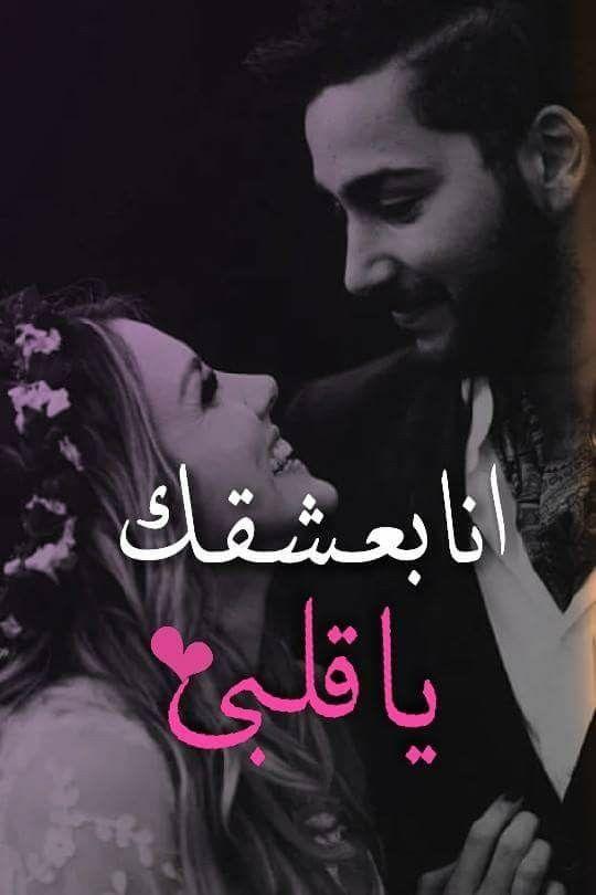 خلفيات حب رومانسية