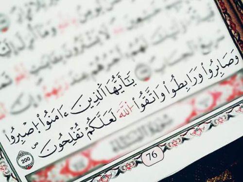 -ايات-من-كتابة-الله-الكريم-11