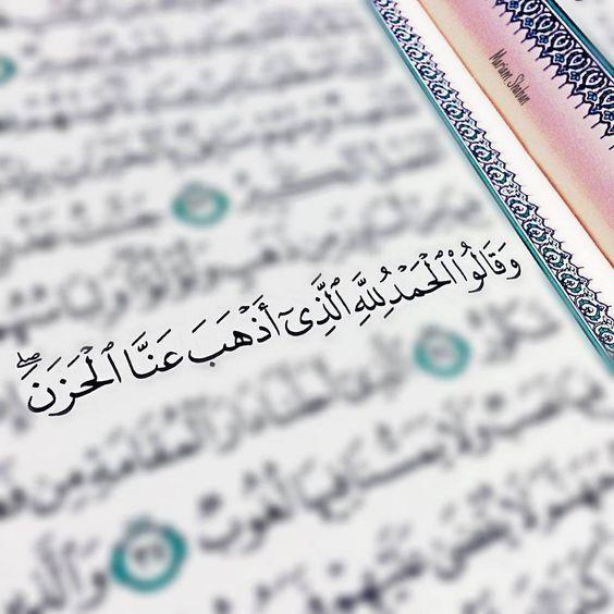 -ايات-من-كتابة-الله-الكريم-18