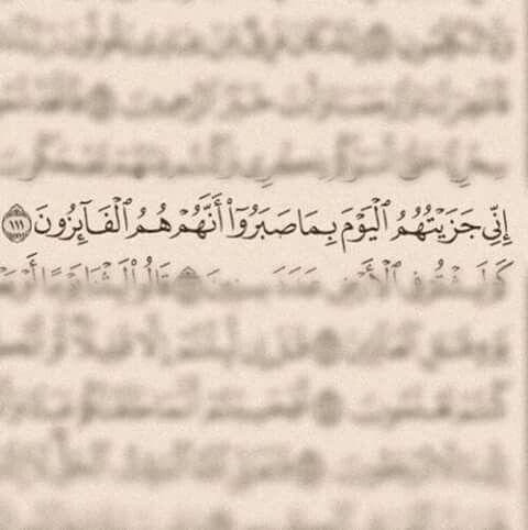 -ايات-من-كتابة-الله-الكريم-2