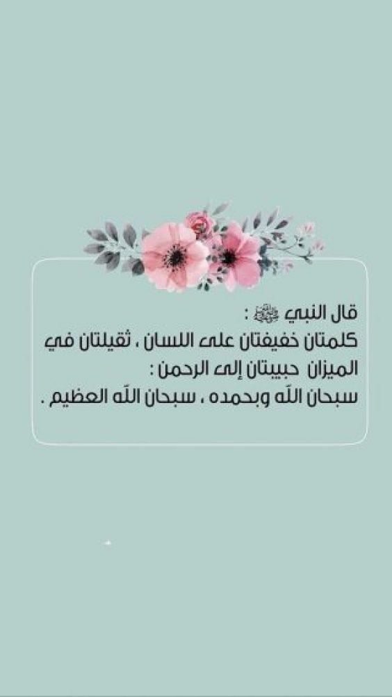 الصور الاسلامية .. اجمل-بوستات-دينية-4