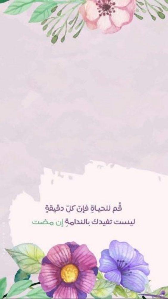 الصور الاسلامية .. اجمل-بوستات-دينية-7