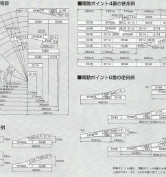 kato ho track wiring wiring diagram database kato train track wiring [ 1361 x 859 Pixel ]