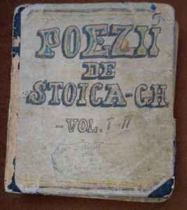 stoica 2
