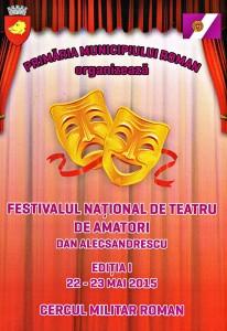 festival22c
