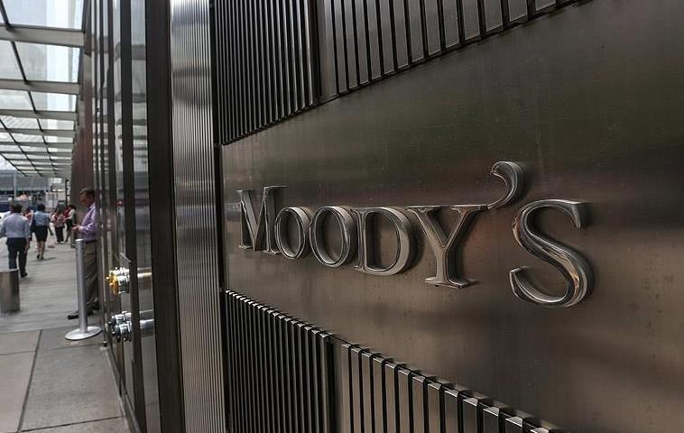 Moody's оценивает Турцию как положительную для инвестиций
