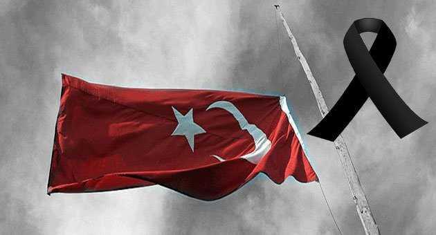 Мировые лидеры выражают соболезнования Турции