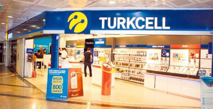 Михаил Фридман выиграл арбитраж по акциям Turkcell