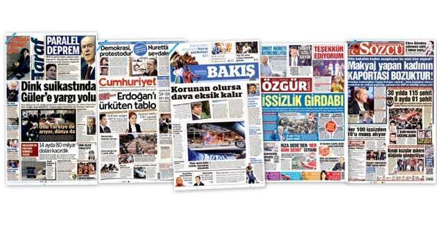 СМИ Турции: 18 апреля