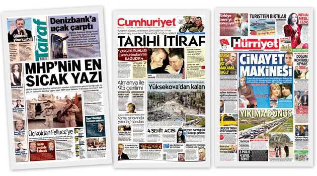 СМИ Турции: 31 мая