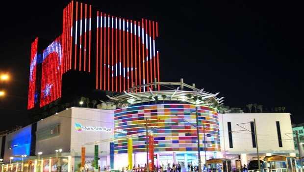Торговый центр в Анталии может перейти государству